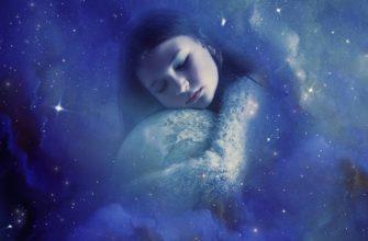 лучшие ноотропы для сна